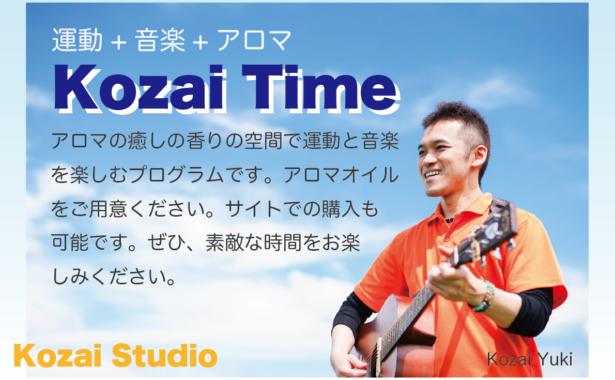 Kozai Time